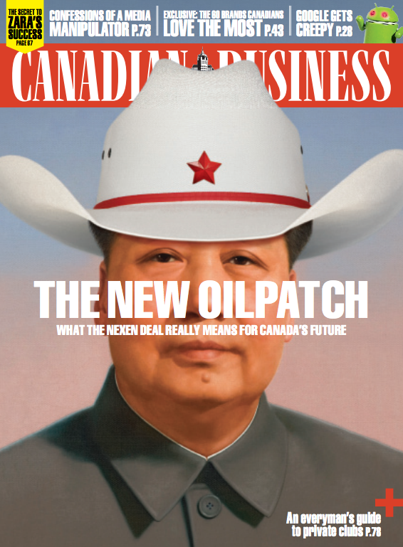 """The New Oilpatch"" - Canadian Business, Art Direction by John Montgomery"