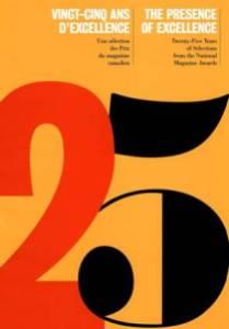 NMAF-25-cover