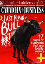 Just Plain Bull Shit Canadian Business