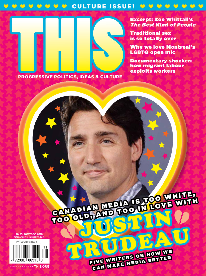 Vote For Canada's Best Magazine Cover: 40th Anniversary